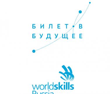 bvb_ws_logo_vertical