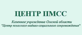 Центр ПМСС