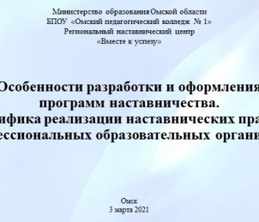 обложка_ВКС_03.03.2021