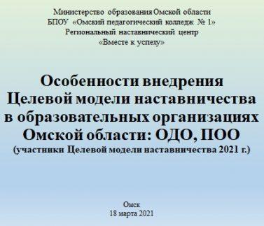 обложка_ВКС_19.03.21