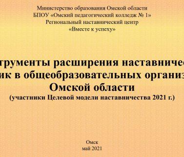 Обложка_26.05 ВКС_ПРЕЗЕНТАЦИЯ_page-0001