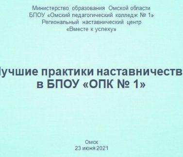 обложка презентации